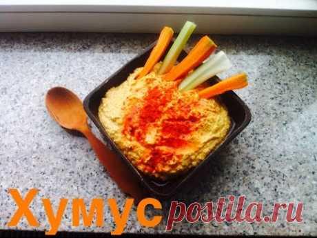 Хумус/Закуска из нута/Быстрый рецепт.Варим  нут за 15 мин.