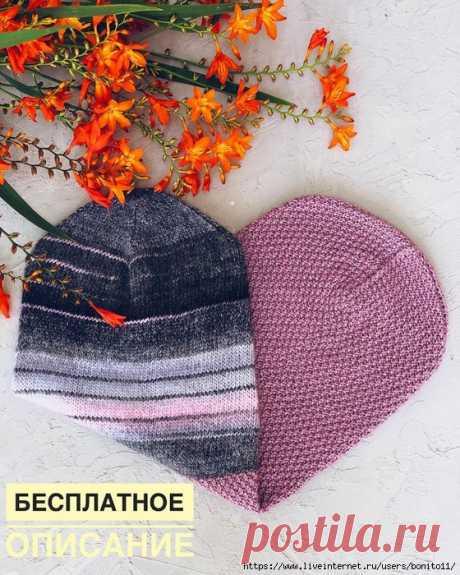 Двойная шапочка спицами. Так можно разнообразить шапочку, связать разными оттенками.