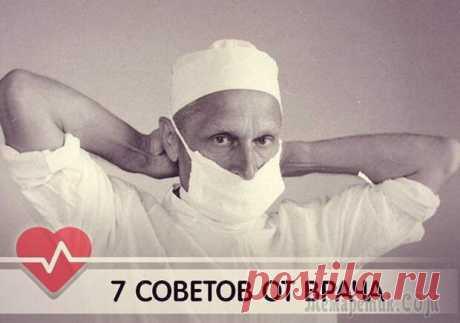 Золотые советы от гениального врача Николая Амосова.