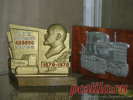 На руинах Алтайского Тракторного   Вести из Алтайской глубинки   Яндекс Дзен
