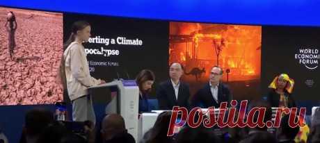 Главная экоактивистка планеты сегодня выступила на экономическом форуме в Давосе и сказала много интересного. В частности, она призывает отказаться от ископаемого топлива не к 2050 году и даже не к 2030-му, а #прямосейчас.