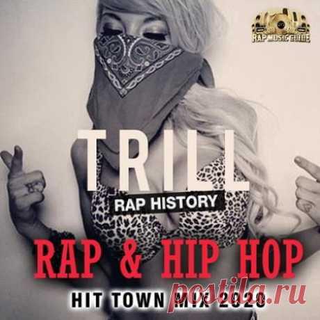 """Trill Rap History (2020) То, что описывается в текстах песен реп-сборника """"Trill"""" в большинстве случаев имеет под собой реальную жизненную ситуацию с которой сталкивался практически каждый из нас и все те, кто говорят что RAP - отстой либо лицемерят сами перед собой, либо отмахиваются перед правдивостью этих"""