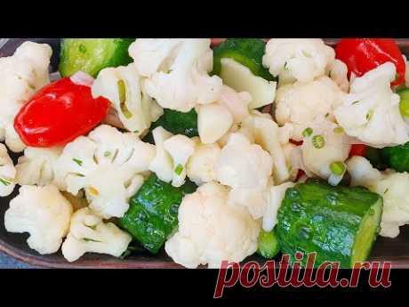 Салат Азар из малосольных огурцов и цветной капусты. Витаминный салат.