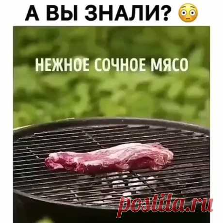 Лайфхак с Колой.mp4