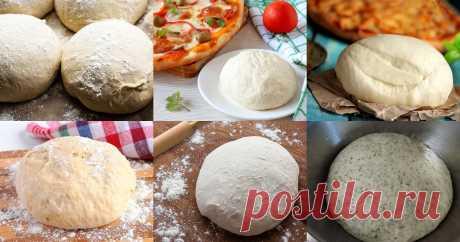 Тесто для пиццы тонкое 20 рецептов - 1000.menu Тесто для пиццы - быстрые и простые рецепты для дома на любой вкус: отзывы, время готовки, калории, супер-поиск, личная КК