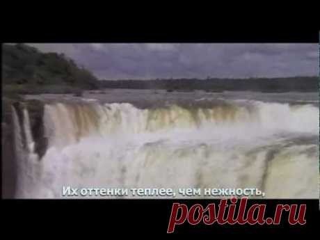 Raphael - Water colors of the river (Acuarela del rio) - YouTube