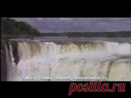 Raphael - Акварели реки (Acuarela del rio) - YouTube