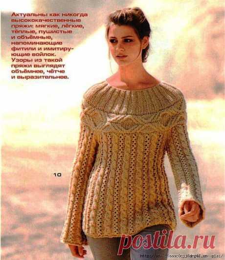 Расклешенный пуловер с кокеткой из кос.