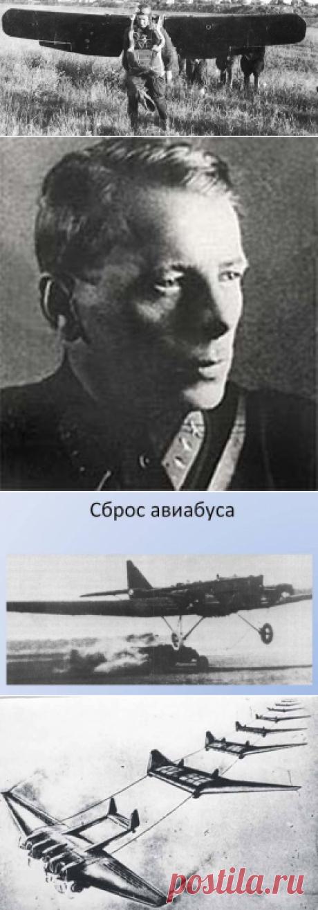 Легенда советской авиации Павел Гроховский