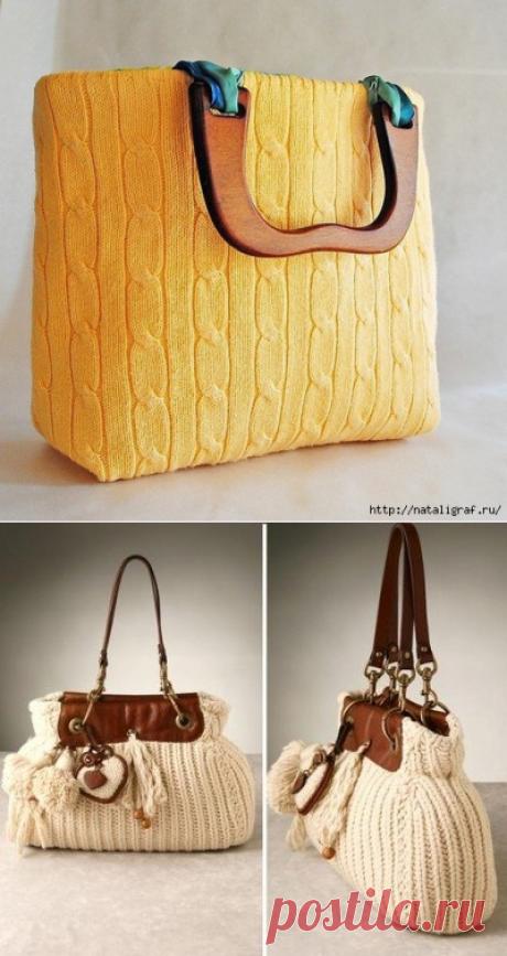 Простой вариант сумки из старого свитера