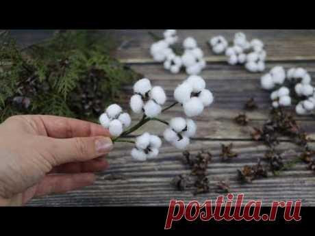 Как сделать цветок хлопка из шишек / Cotton flower