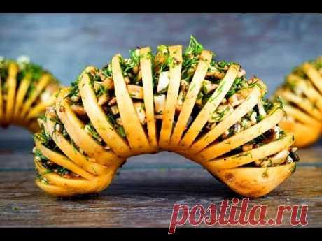 ВКУСНЕЙШАЯ КАРТОШКА ГАРМОШКА | УДАЧНЫЙ рецепт картошки с грибами в духовке