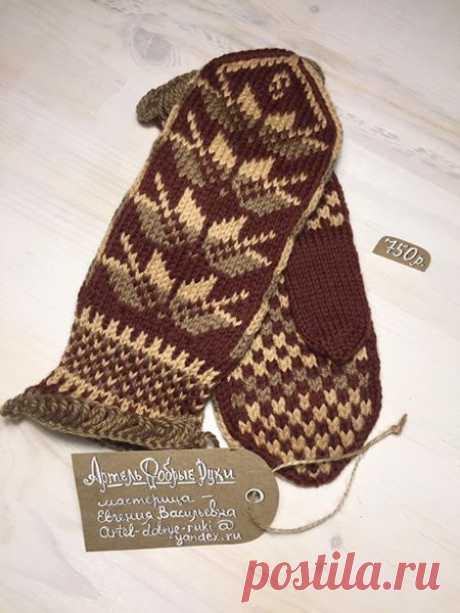 Теплые рукавички