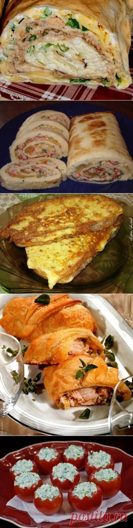 Рецепты закусок