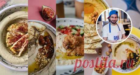 Пять хумусов Басема Заина – «Еда»