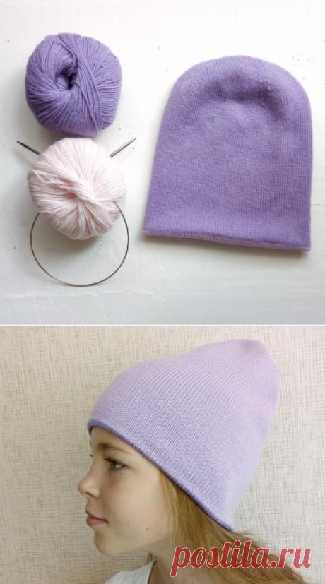 Doppelseitige Mütze. Rosa. Lila. Süß. für sie. Geschenk für | Etsy