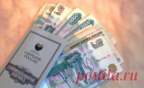 3 выплаты, которые проиндексируют для пенсионеров в этом году