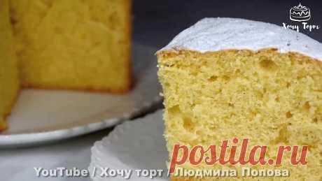 Пышный БИСКВИТ для Торта на Желтках ☆ Влажный и ВКУСНЫЙ
