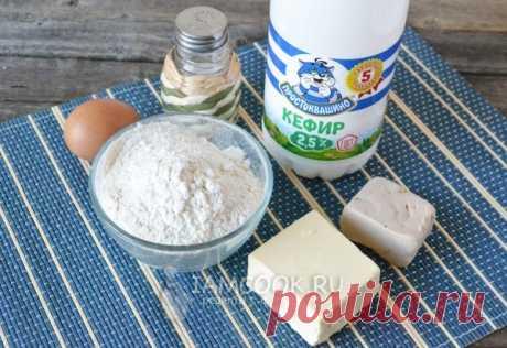 Осетинский пирог с капустой «Кабускаджын» — рецепт с фото пошагово