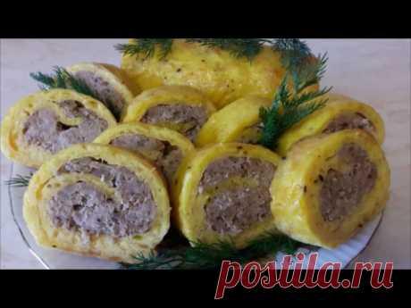 ЗАКУСКА на праздничный стол Очень вкусный рулет с мясной начинкой РЕЦЕПТ