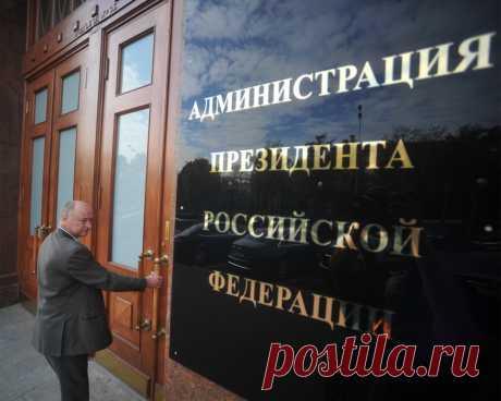 Администрация президента не оставит без внимания просьбу Крыма :: Политика :: РБК