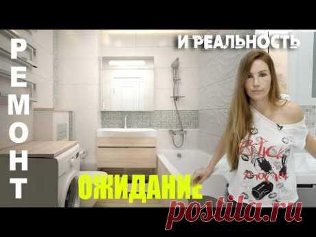 Ремонт малогабаритной квартиры Дизайн коридора Дизайн ванной комнаты. Идеи дизайна Рум Тур #Хрущевка - YouTube