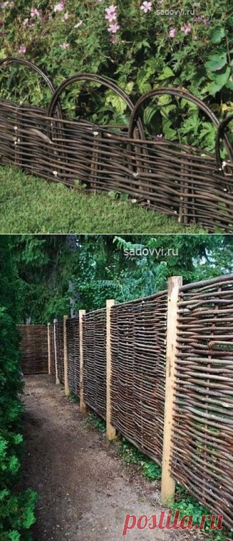 At the dacha — Make a wattle fence the hands itself, ideas for creativity - DIY Ideas