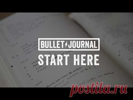 Как пользоваться Bullet Journal