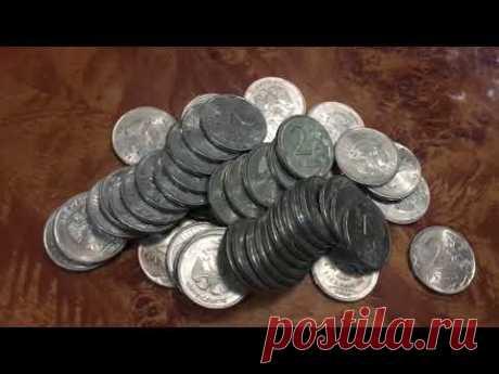 Монеты России которые нужно собирать.