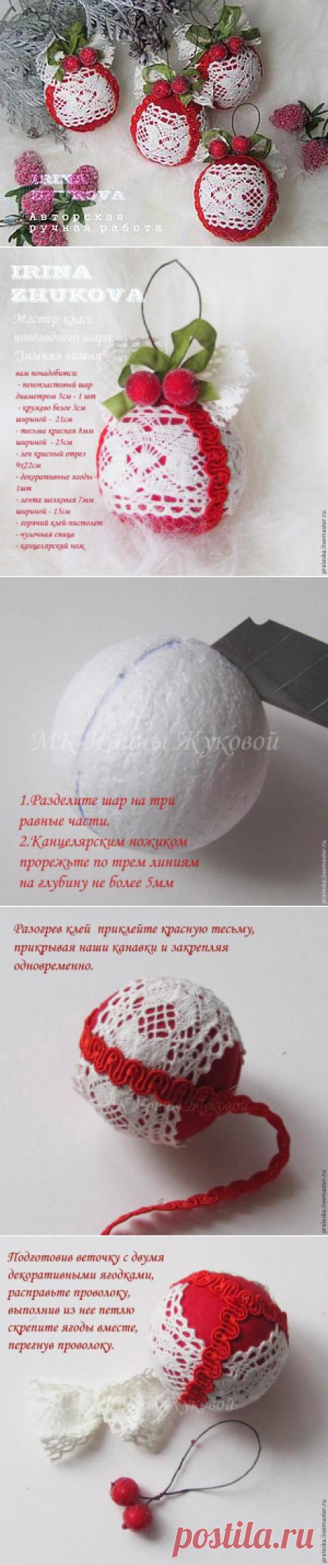 Делаем новогодние шары «Зимняя вишня»