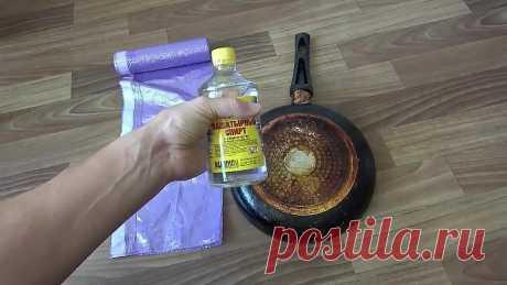 Как очистить кастрюлю, сковороду от нагара ДО БЛЕСКА.