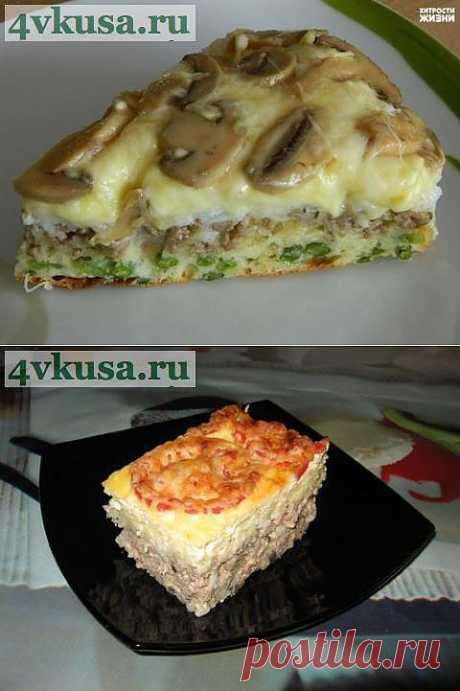 ПИРОГ- ПЕРЕВЕРТЫШ