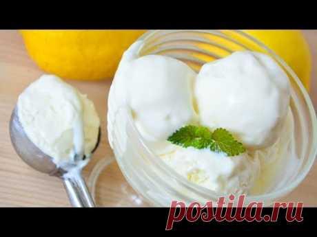 САМОЕ вкусное ЛИМОННОЕ мороженое ☆ Lemon ice cream - YouTube