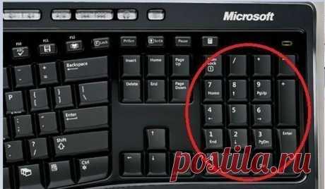 Пишем символы с NumLock клавиатурой.