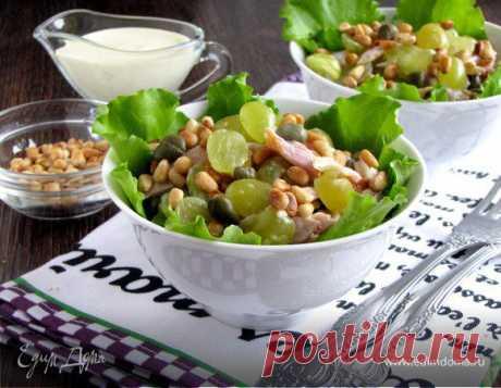Куриный салат с виноградом и кедровыми орешками рецепт 👌 с фото пошаговый | Едим Дома кулинарные рецепты от Юлии Высоцкой