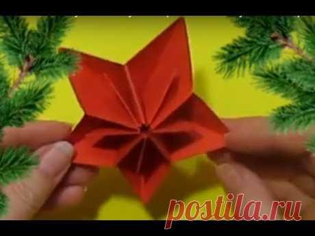 Делаем Игрушки на Ёлку Звезда Бумаги Оригами Легко Поделки из бумаги ЗВЕЗДА на Ёлку Новый год DIY