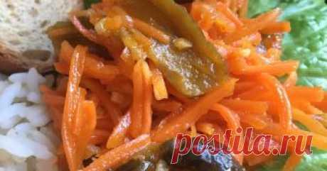 Морковка по корейски с баклажанами Автор рецепта 🍰Ольга Узунян 🍩домашняя еда🍲 Морковка по корейски с баклажанами - пошаговый рецепт с фото.