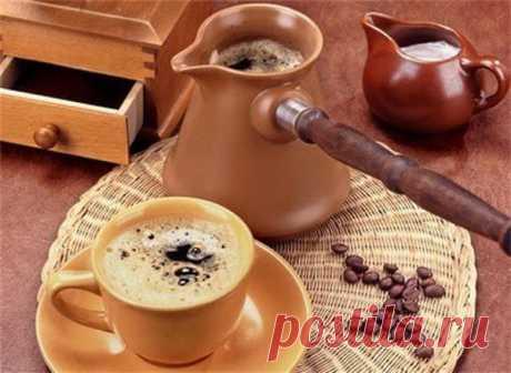 10 советов, как сварить вкусный кофе..