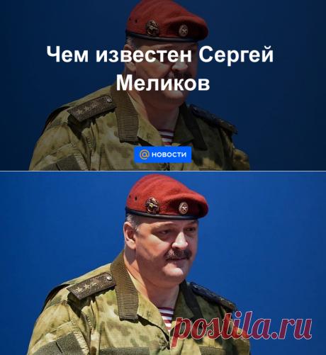 БИОГРАФИЯ- Сергей Меликов -ГЛАВА ДАГЕСТАНА- Новости Mail.ru