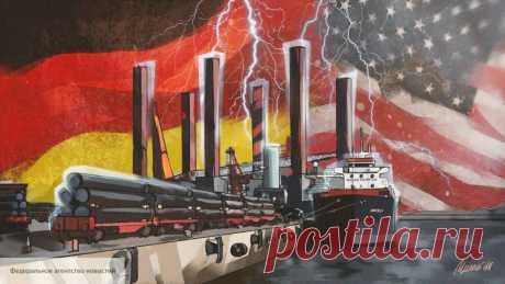 Германия нанесла «предательский» удар по США и поддержала Китай Американские интересы не находят поддержки у немцев.