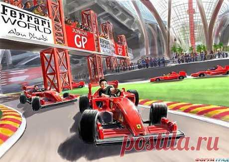Ferrari Park в Абу Даби.  Один из наиболее запоминающихся парков развлечений  в ОАЭ.