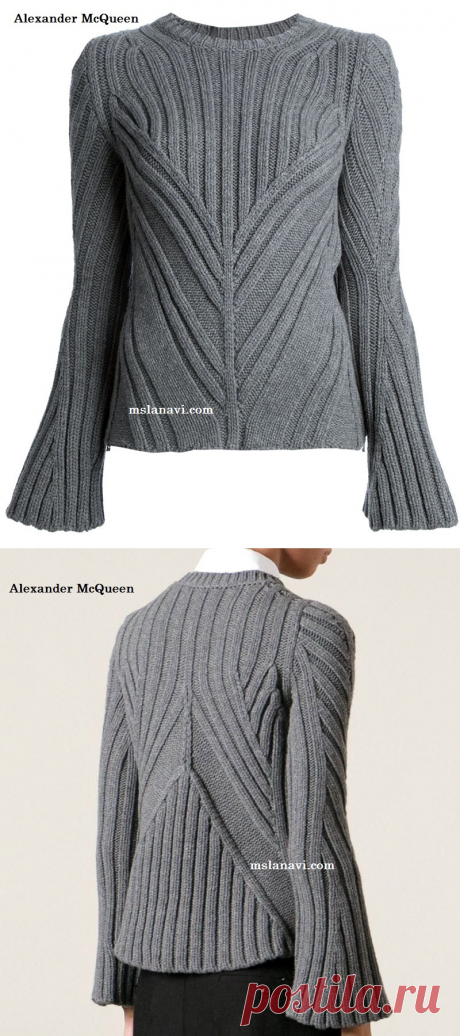 El pulóver a la moda por la goma   Miss Lana Vi   Ms Lana Vi