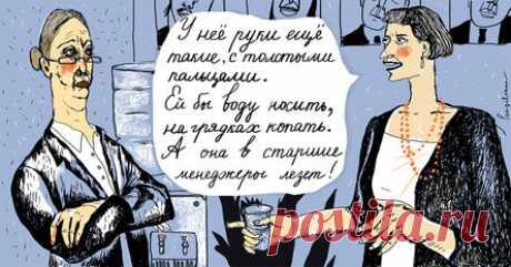 Подслушано в Москве: о чем вы говорили на этой неделе — Да я уже устала посылать стихи на все эти премии, на которых все равно никто ничего не читает.  — Тебе надо стихи не на премии посылать, а напрямую какому-нибудь Моргенштерну. — Живу один, говорю сам с собой. Подхожу к зеркалу, говорю: «О боже, как я красив» или на кухню: «Кофе мне!» и сам варю, потому что больше некому. — У меня в подъезде живут три странные женщины. Они все уже немолодые. У них у всех есть дети и нет мужей.