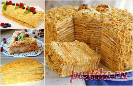 Рецепты домашнего торта *Наполеон* - все его тайны и секреты выпечки - Vypechka.Perchinka Hozyayushka.ru