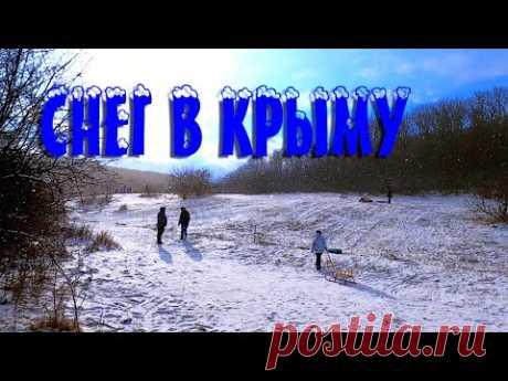 Бесплатный горнолыжный курорт в Крыму Грушевель Куда там соседним курортам, и близко не стоят...(видео)
