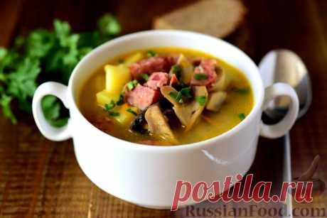 Рецепт: Сырный суп с грибами и копчёной колбасой на RussianFood.com