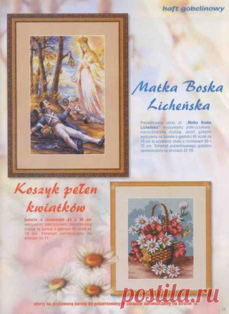 (10) Gallery.ru / Фото #19 - 2006 06 - Chispitas