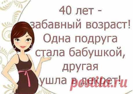 надписи встречи одноклассников: 8 тыс изображений найдено в Яндекс.Картинках