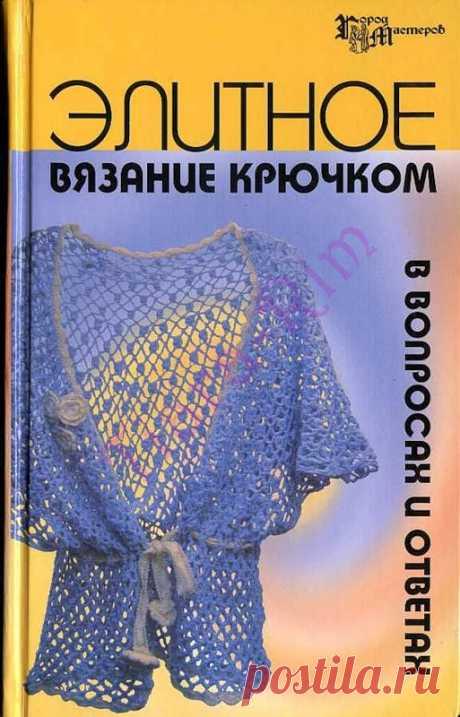 REVISTAS LIVROS DO SITE tricô | Entradas na categoria MAGAZINES SITES LIVROS tricô | Diário de Lev_igra: LiveInternet - Russian Online Diaries Service