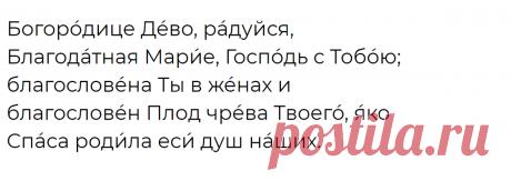 Чудесная молитва Богородице из пяти кратких строк | Молитвы на каждый день | Яндекс Дзен
